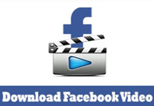 تحميل الفيديوهات المرفوعة على الفيسبوك بدون برامج