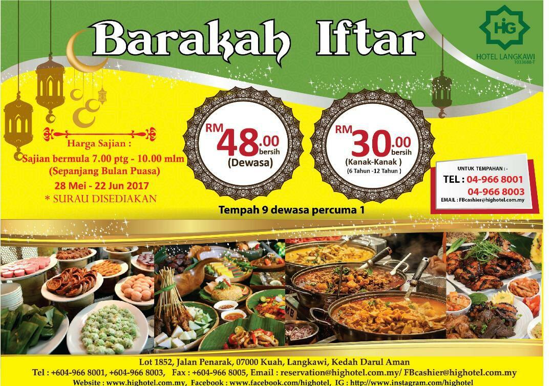 Buffet Ramadhan HIG Hotel Langkawi