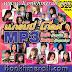 [Album] Thai MP3 Vol 05 (45 Song)