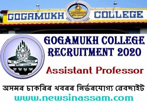 Gogamukh College Recruitment 2020