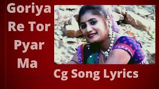 Goriya Re Tor Pyar Ma Cg Song Lyrics