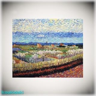 Πίνακας Vincent Van Gogh (Dutch, 1853-1890)