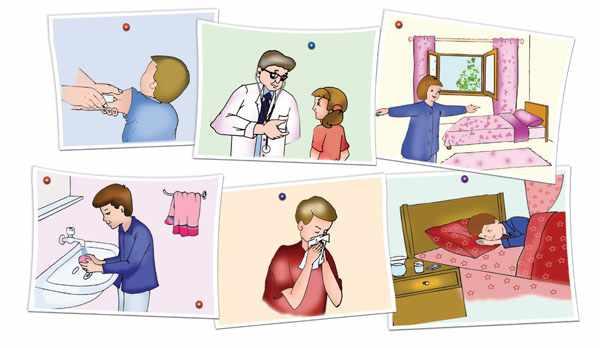 بحث حول الصحة بالفرنسية