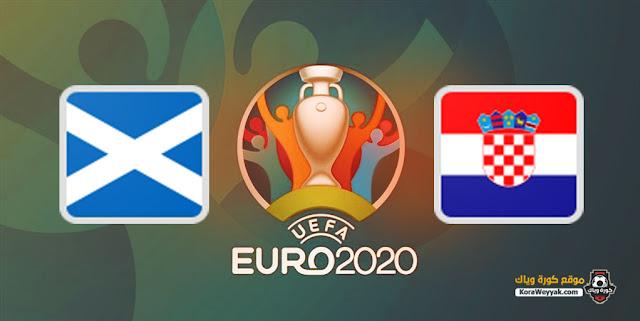 نتيجة مباراة كرواتيا واسكوتلندا بث مباشر اليوم 21 يونيو 2021 في يورو 2020