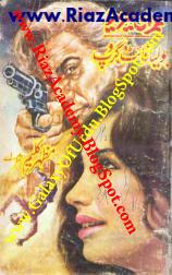 Julia Fight Group by Mazhar Kaleem M.A