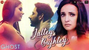 Jaltey Bujhtey Full Song Lyrics - Ghost - Aakanksha Sharma