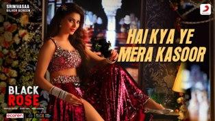 Hai Kya ye Mera Kasoor Lyrics - Harika Narayan