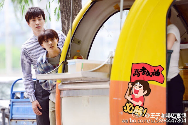 Chinese remake Coffee Prince premieres Aug 29, 2018