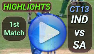 IND vs SA 1st Match