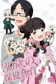 30-Sai no Hoken Taiiku Todos os Episódios Online, 30-Sai no Hoken Taiiku Online, Assistir 30-Sai no Hoken Taiiku, 30-Sai no Hoken Taiiku Download, 30-Sai no Hoken Taiiku Anime Online, 30-Sai no Hoken Taiiku Anime, 30-Sai no Hoken Taiiku Online, Todos os Episódios de 30-Sai no Hoken Taiiku, 30-Sai no Hoken Taiiku Todos os Episódios Online, 30-Sai no Hoken Taiiku Primeira Temporada, Animes Onlines, Baixar, Download, Dublado, Grátis, Epi