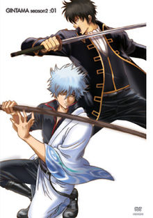 Gintama (2006) Season 2 Episode 50-99 Sub Indo