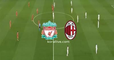 مباراة ليفربول وميلان بث مباشر