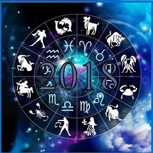 Хороскоп за 2018 на всички зодии