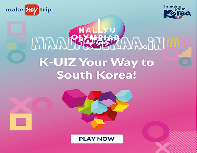 Play Game and Win Free Trip To South Korea and Samsung S21