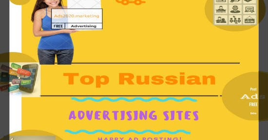 free advertising in russia