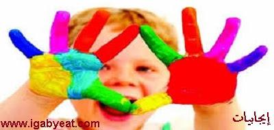 معانى الألوان فى علم النفس ودلالاتها