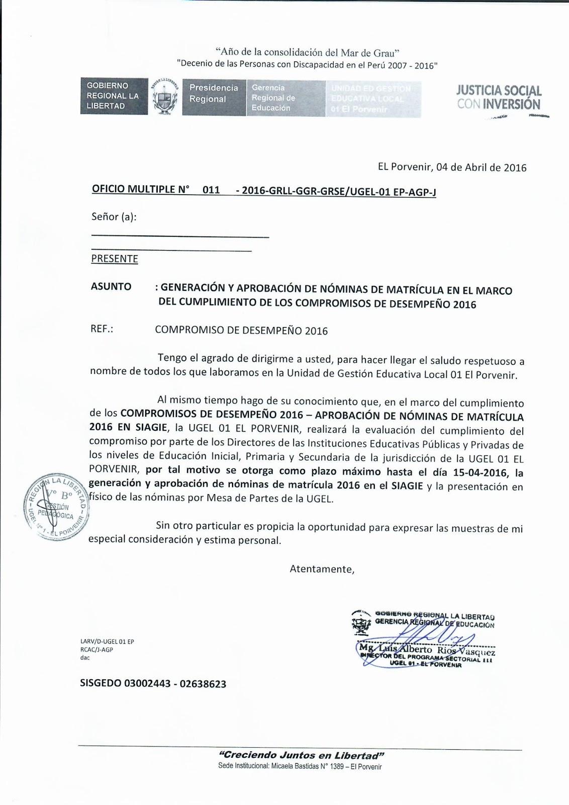 UGEL 01 El Porvenir: URGENTE - GENERACIÓN Y APROBACIÓN DE NOMINAS DE ...