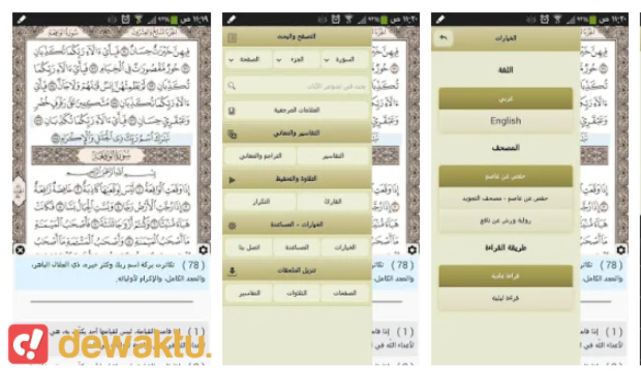 aplikasi al quran al wasim