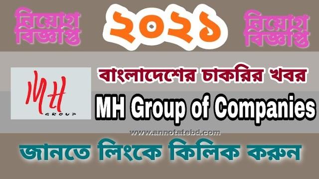 MH Group of Companies Recruitment Circular 2021