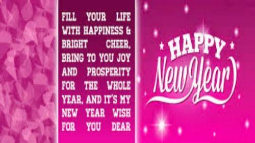 Happy New Year Wishes 2020 Gujarati, Happy New Year Quotes 2020 Gujarati