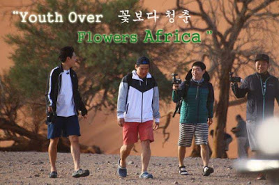 Sinopsis Youth Over Flowers Africa Episode 1-Terakhir