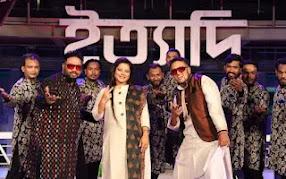 Palongko Sajailam Go Lyricis (পালঙ্ক সাজাইলাম গো) Tosiba | Dadu