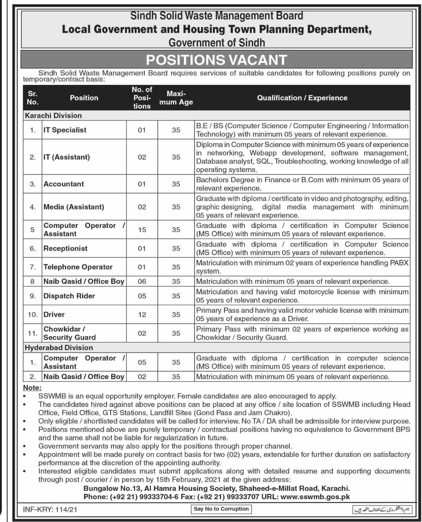 Sindh Solid Waste Management Board Jobs 2021 - SSWMB Jobs 2021 - Latest Govt Jobs 2021 - Trending Jobs in Pakistan 2021