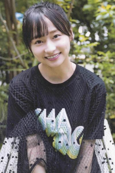 Yuuka Kageyama 影山優佳, B.L.T Graph 2020年7月号 Vol.57