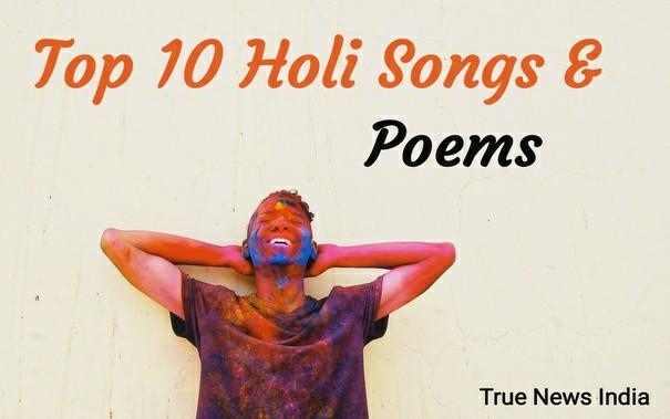 Holi Festival 2019: Bollywood Top Hindi Songs, Video, Holi Poem: True News India Blog.