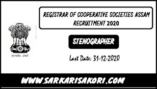Registrar of Cooperative Societies Assam Recruitment 2020