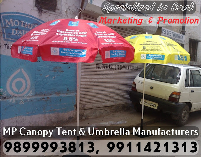 Umbrella for Bank Marketing, Bank Umbrella Manufacturers, Bank Umbrella Manufacturers in Delhi, Bank Umbrella Manufacturers in India, Printed Monsoon Umbrellas for Bank Promotion, Corporate Promotion Umbrellas for Bank Promotion, Printed Umbrellas for Bank Promotion, Three Fold Umbrellas for Bank Promotion,