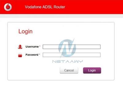 الدخول-إلى-راوتر-فودافون-Vodafone