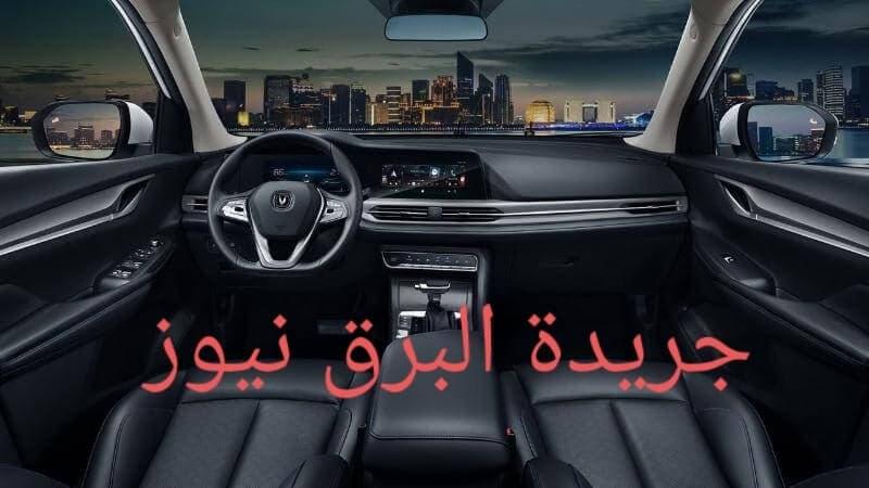 بالصور معلومات مذهلة عن  سيارة شانجان CS55 بعد اقترب طرحها فى مصر