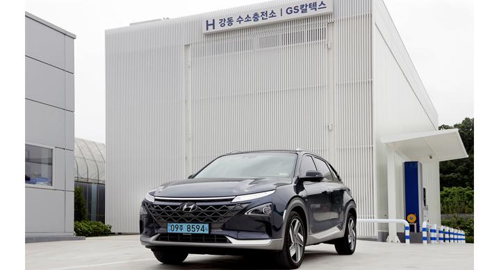 현대자동차, 여덟 번째 수소충전소 'H강동 수소충전소' 개소