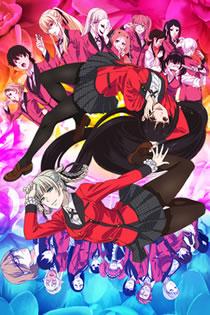 Anime Kakegurui×× Dublado