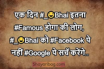 Attitude Shayari Status New