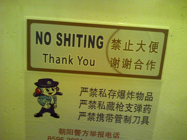 Chinese translation fails 3