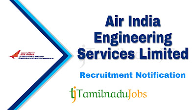AIESL Recruitment notification 2019, govt jobs in India, central govt jobs, Latest AIESL Recruitment notification update