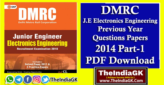DMRC JE Electronics Engineering Previous Year Questions Papers 2014 Part 1 PDF Download