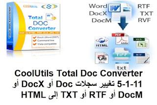 CoolUtils Total Doc Converter 5-1-11 تغيير سجلات Doc أو DocX أو DocM أو RTF أو TXT إلى HTML
