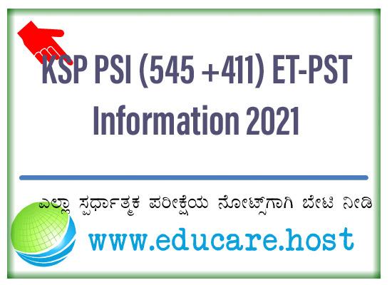 KSP PSI(545-411) ET-PST Information 2021