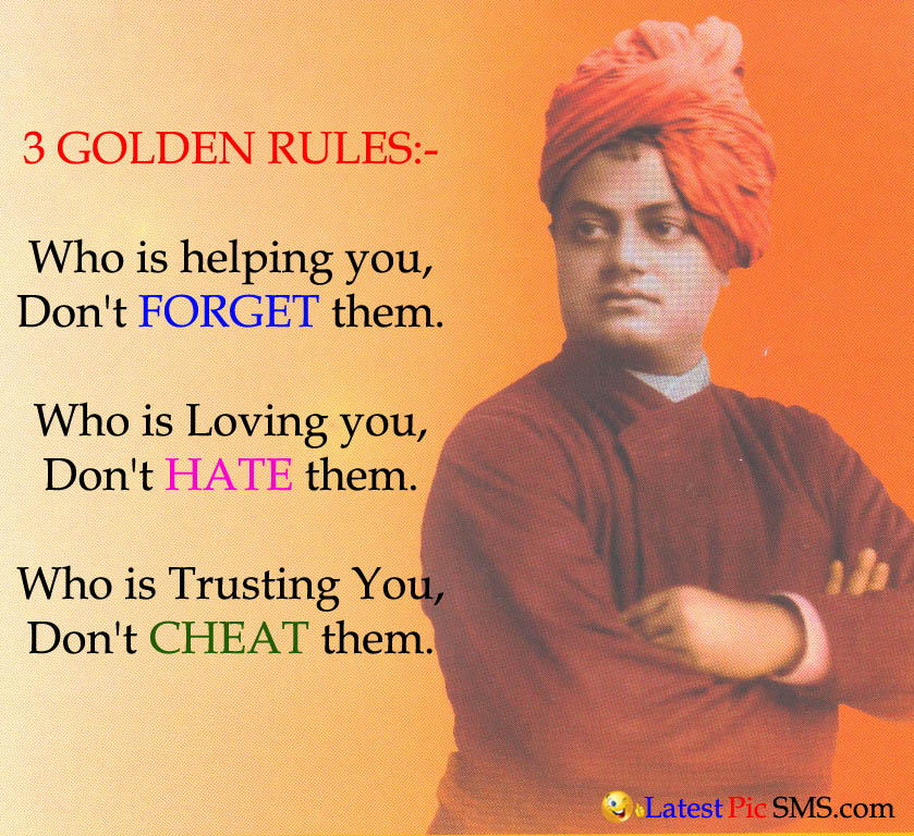 Nice Thought by Swami Vivekanand Photo Quotes
