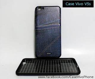 เคส Vivo V5s ลายยีนส์