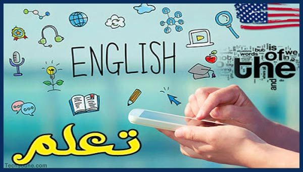 تطبيقات لتعلم اللغة الانجليزية على هاتفك بسهولة