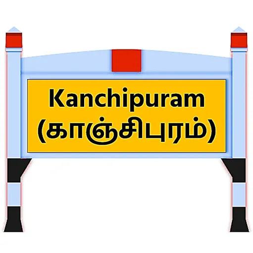 kanchipuram News in Tamil