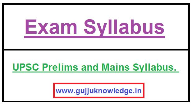 UPSC Syllabus for 2021 - UPSC Prelims and Mains Syllabus 2021