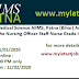 एम्स पटना नर्सिंग ऑफिसर ऑनलाइन फॉर्म 2020