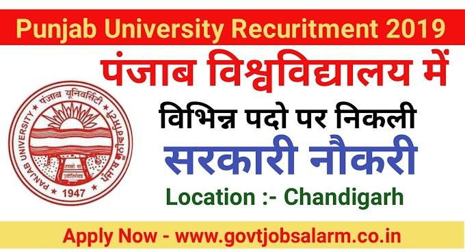 Panjab University Recruitment 2019 Apply Online 7Job  Vacancies