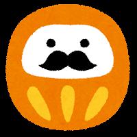 オレンジ色のダルマのいイラスト