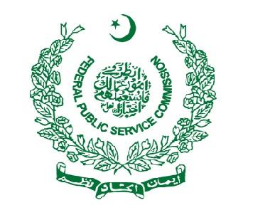 Federal Public Service Commission FPSC Assistant Private Secretary Latest Jobs 2021